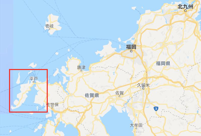 九州の最西端、長崎県平戸市の地図。福岡からの距離感は車で2時間程度。島だが橋がかかっているので陸続きな感じ。